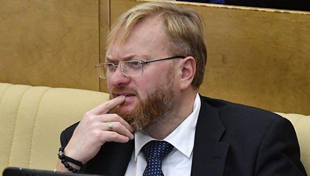 Милонов прокомментировал термин