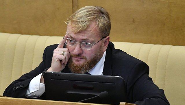 Член комитета Государственной Думы РФ по международным делам Виталий Милонов. 29 сентября 2017