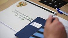 Материалы проекта федерального бюджета на 2018 год и на плановый период 2019 и 2020 годов на столе сенатора Совета Федерации РФ. Архивное фото
