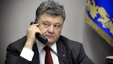 Президент Украины Петр Порошенко в ходе телефонных переговоров нормандской четверки. 24 июля 2017