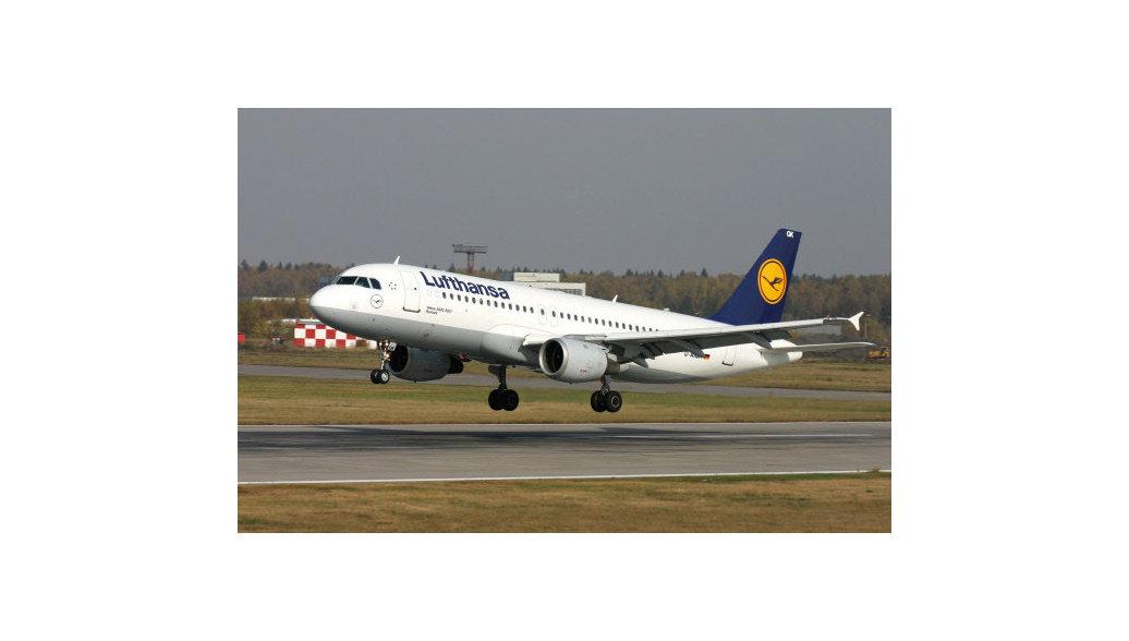 Пилоты Lufthansa объявили о двухдневной забастовке в Германии