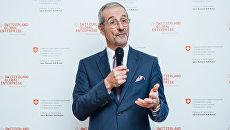 Главный исполнительный директор Switzerland Global Enterprise Даниэль Кюнг