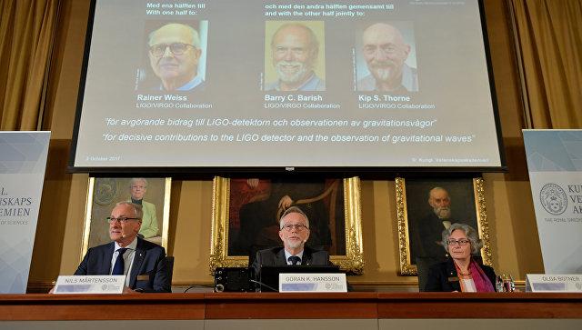Картинки по запросу лауреаты нобелевской премии по физике 2017
