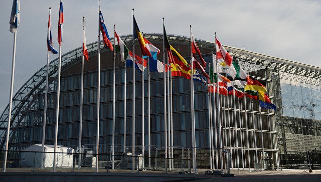 Здание Европейского банка реконструкции и развития. Архивное фото