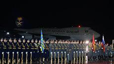 LIVE: Прибытие короля Саудовской Аравии в Москву