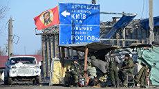 Блокпост ополченцев ДНР на окраине Дебальцево. Архивное фото