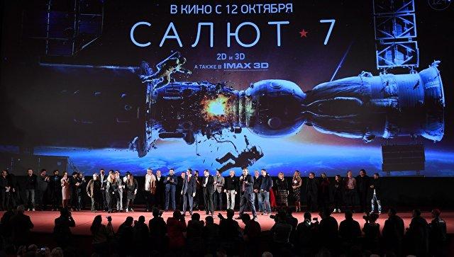 Сегодня в«Мосфильме» назвали лауреатов кинопремии «золотой орёл»