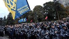 Радикалы из Национального корпуса у здания парламента Украины в Киеве. 5 октября 2017