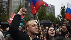 Участники несанкционированной акции на Пушкинской площади в Москве. 7 октября 2017