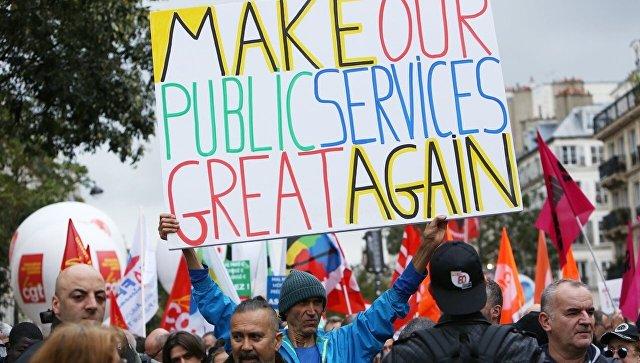 В Париже проходит очередная акция протеста против трудовой реформы