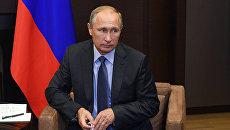 Президент РФ Владимир Путин в Сочи. 10 октября 2017