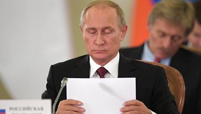Путин вконце рабочей недели  вЛипецкой области обсудит вопросы сельского хозяйства