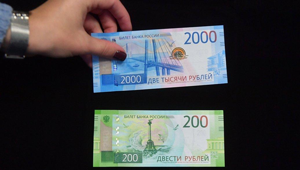 Снять проститутку за полтора тысячи рублей
