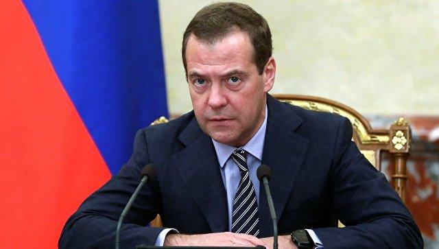 Дмитрий Медведев проводит совещание с членами кабинета министров РФ в Доме правительства РФ. 12 октября 2017