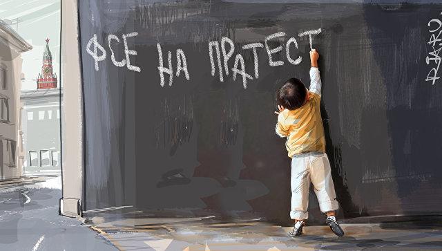 Таинственные знаки на революционных школьниках и другие секреты