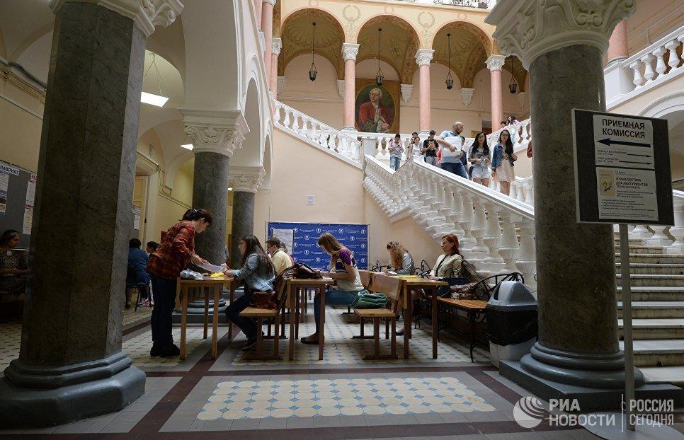 МГУ возглавил рейтингQS повузам развивающейся Европы иЦентральной Азии