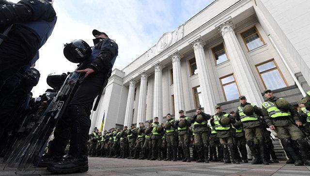 Депутат Рады с криками «За Иловайск ответишь!»
