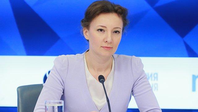Кузнецова ждет ответа о похищении трехлетней россиянки от полиции Австрии