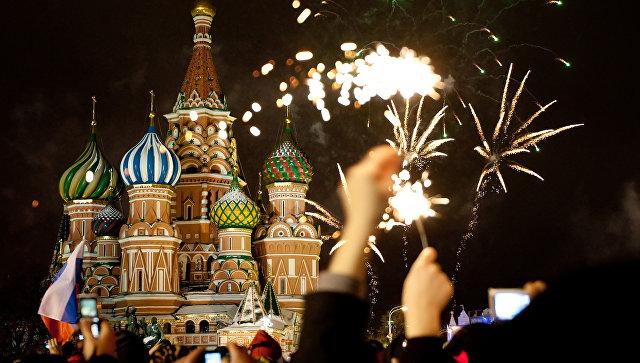 Встреча Нового года на Красной площади. Архивное фото
