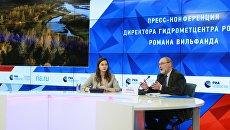 Директор Гидрометцентра России Роман Вильфанд во время пресс-конференции в Международном мультимедийном пресс-центре МИА Россия сегодня. 18 октября 2017