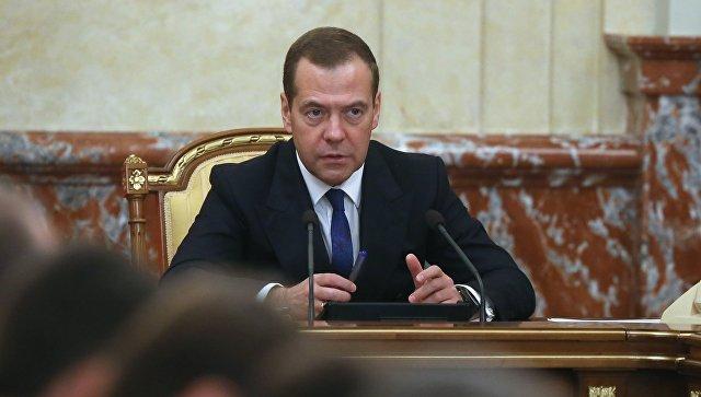 Председатель правительства РФ Дмитрий Медведев проводит заседание правительства РФ. 19 октября 2017