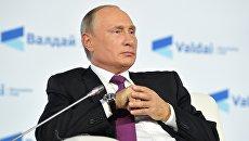 Президент РФ Владимир Путин принимает участие в итоговой сессии Международного дискуссионного клуба Валдай. Архивное фото