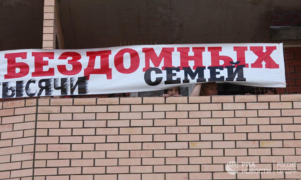Обманутые дольщики захватили две квартиры в городе Щербинка Московской области
