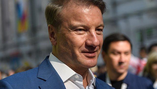 Председатель правления Сбербанка России Герман Греф на фестивале молодежи и студентов в Сочи. 20 октября 2017