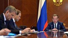 Председатель правительства РФ Дмитрий Медведев проводит заседание президиума Совета при президенте РФ. 20 октября 2017