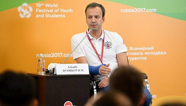 Дворкович прокомментировал возможное введение единой валюты в ЕАЭС