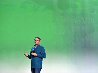 Председатель правления Сбербанка России Герман Греф на XIX Всемирном фестивале молодежи и студентов. 20 октября 2017