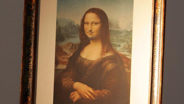 «Мону Лизу» сусами ибородой продали за $743 тысячи