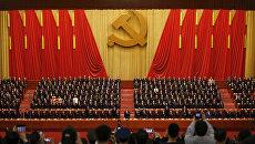 Делегаты 19-го съезда Компартии Китая в Пекине. 24 октября 2017
