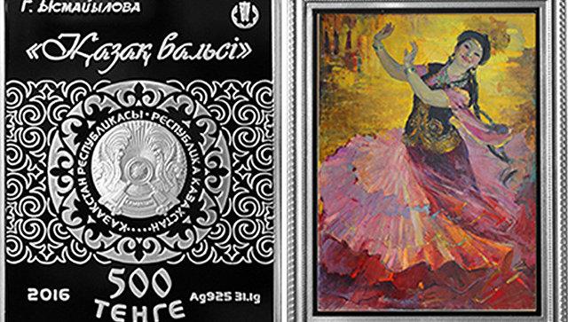 Национальный банк Республики Казахстан выпускает в обращение памятные серебряные монеты Ы.Алтынсарин из серии Изобразительное искусство Казахстана