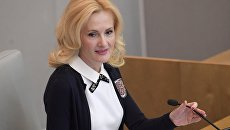 Заместитель председателя Государственной Думы РФ Ирина Яровая. 25 октября 2017