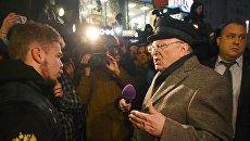 Лидер ЛДПР Владимир Жириновский у здания киноцентра Октябрь в Москве. 24 октября 2017