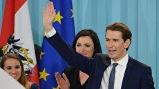 Лидер Австрийской народной партии, министр иностранных дел Австрии Себастьян Курц в предвыборном штабе после оглашения предварительных результатов парламентских выборов в Австрии. Архивное фото