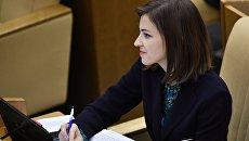 Заместитель председателя комитета Государственной Думы РФ по безопасности и противодействию коррупции Наталья Поклонская. 26 октября 2017