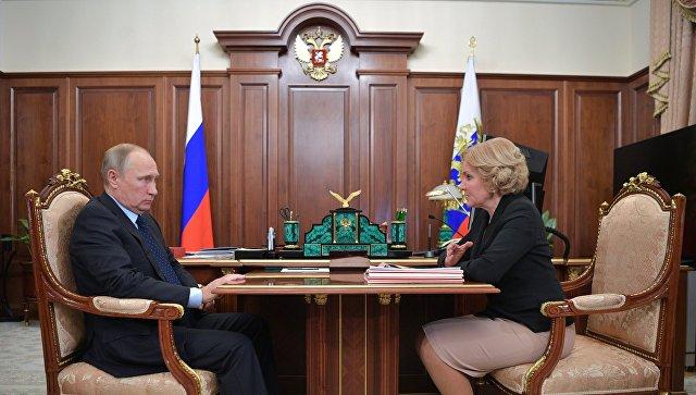 Путин поручил Голодец поддерживать семьи, усыновляющие детей