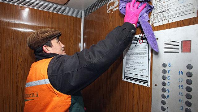 Уборка лифтовой кабины