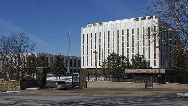 Здание посольства России в США. Архивное фото