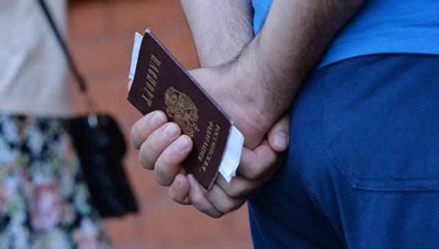 МВД России «отменит» регистрацию брака геев-москвичей