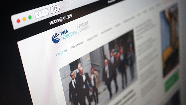 Ria.ru стал самым читаемым новостным ресурсом Рунета