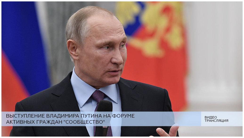 Новости России Комсомольская Правда в РФ  газета радио