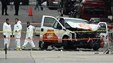 Следователи на месте теракта в Нью-Йорке. 1 ноября 2017