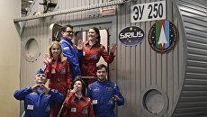 Участники эксперимента по наземному моделированию полета к Луне SIRIUS-17. 7 ноября 2017