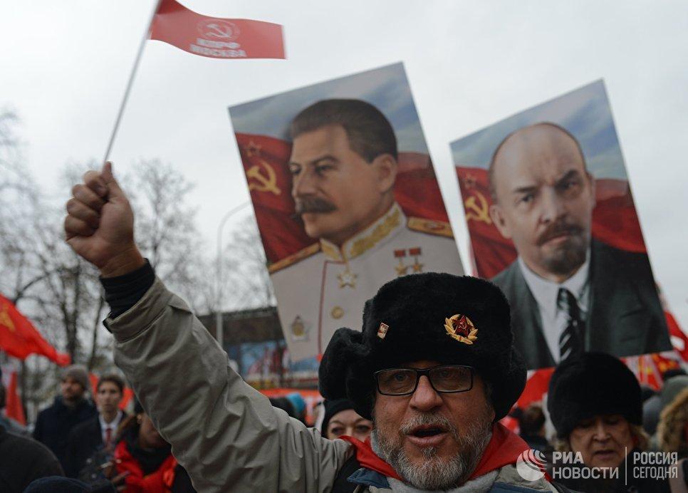 Участники шествия КПРФ в Москве, посвященного 100-летию Октябрьской социалистической революции