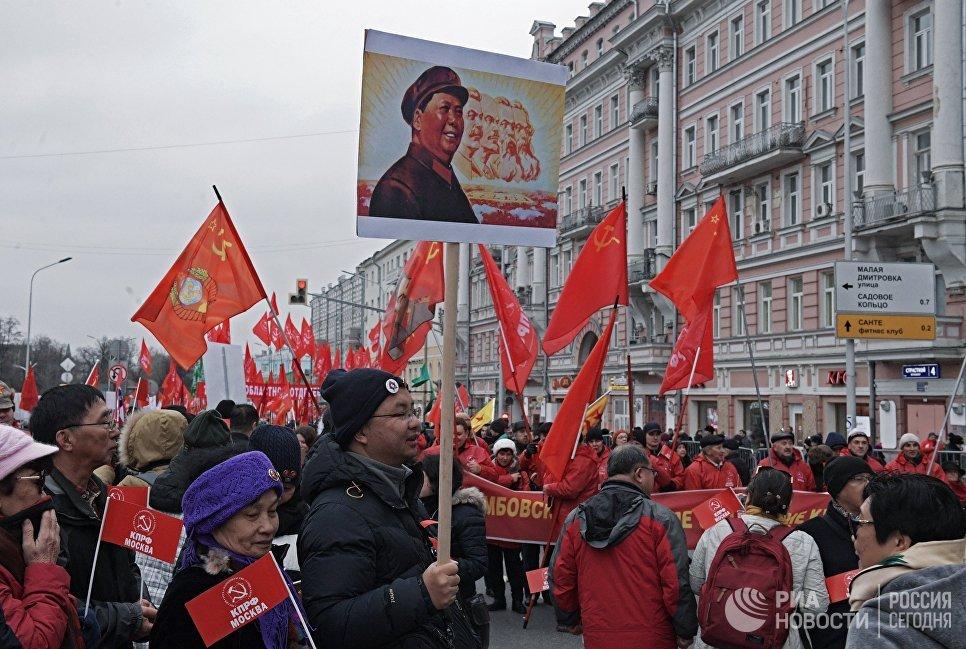 Прибывшие из Китая участники акции КПРФ в Москве, посвященной 100-летию Великой Октябрьской социалистической революции