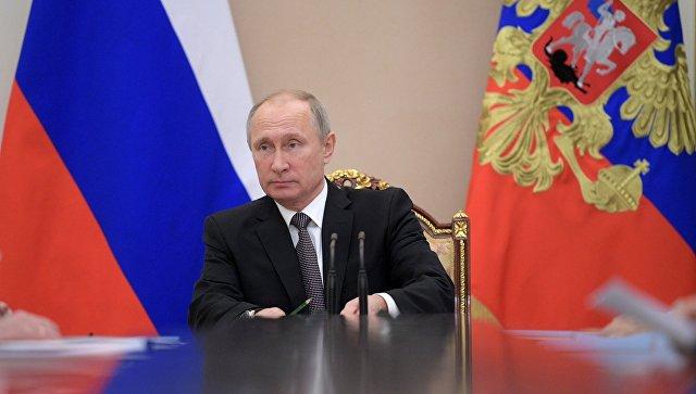 РФ  желает  стать ведущим поставщиком продуктов вАТР— Путин