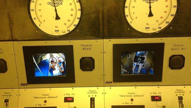 ВМФРФ начали подготовку водолазов для погружений на400 метров